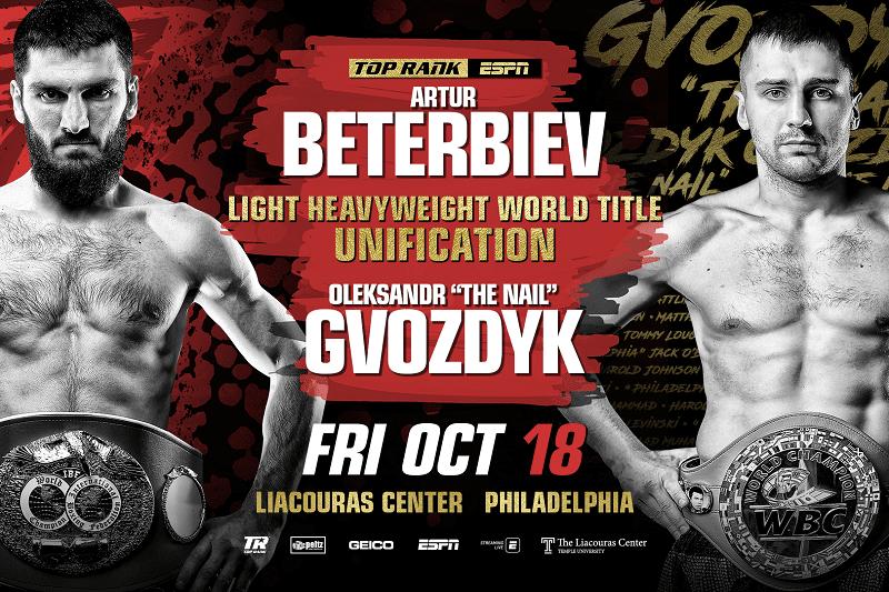 Résultats de recherche d'images pour «beterbiev vs gvozdyk»